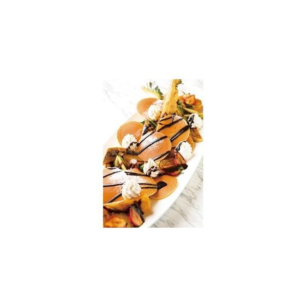 冷凍食品 もちもち食感ミニパンケーキ 400g(20枚)