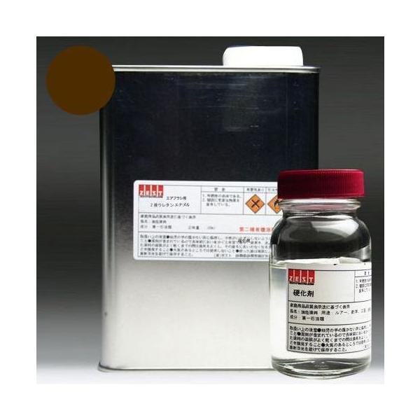 【ウレタン塗料】プロ仕様 エアブラシ専用ウレタン塗料1000ml+硬化剤200ml 【ブラウン】