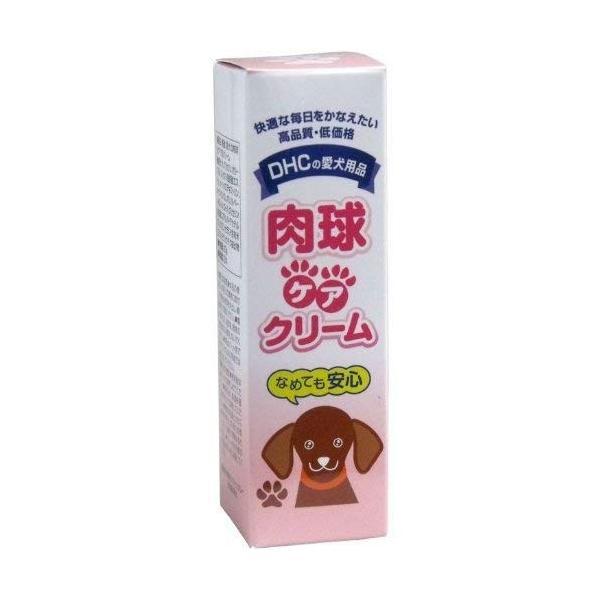 肉球 クリームオリーブバージンオイル、米由来セラミド、プレヒアルロン酸、うるおい保護成分配合20g入5個セット