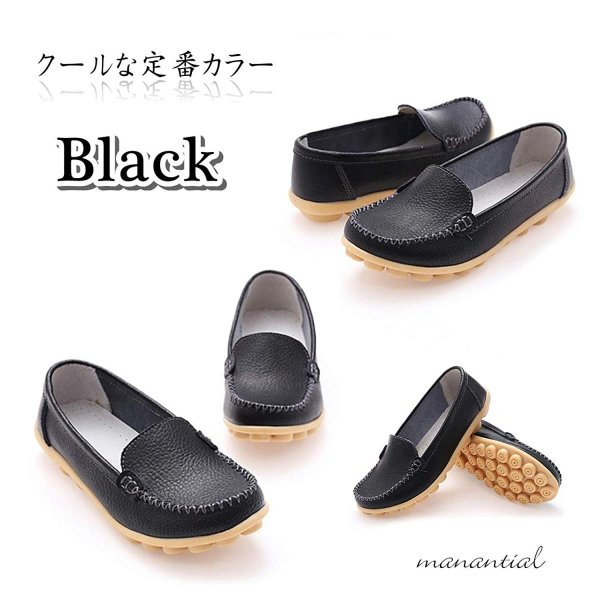 manantial レディース シューズ 靴 くつ モカシン 革靴 本革 革 靴シューズ 可愛い かわいい ローファー フラットシューズ フ