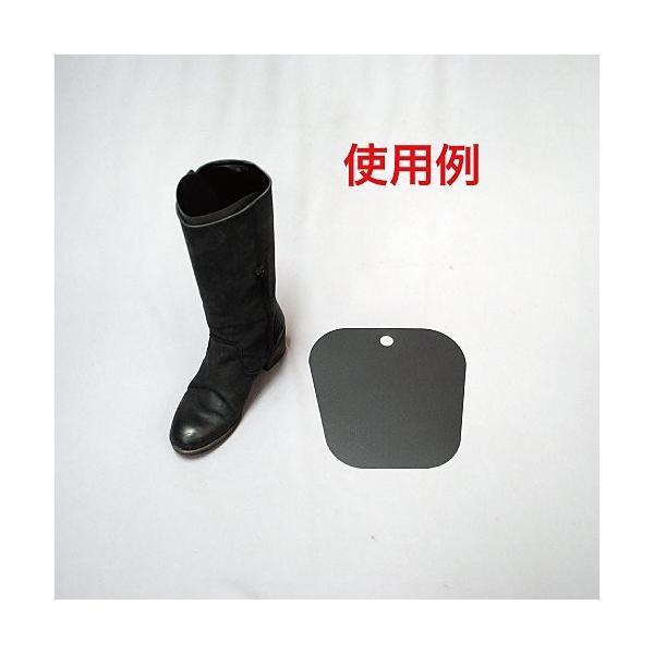 ブーツキーパー 黒 小 10枚入(5足分)[埼玉_自社倉庫より発送]