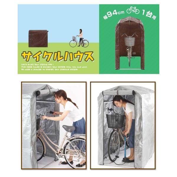 物置 自転車 収納 屋外収納 サイクルハウス 簡易倉庫 自転車置き場 カバー 屋外 〔幅94cm〕 ブラウン|totasu888|10
