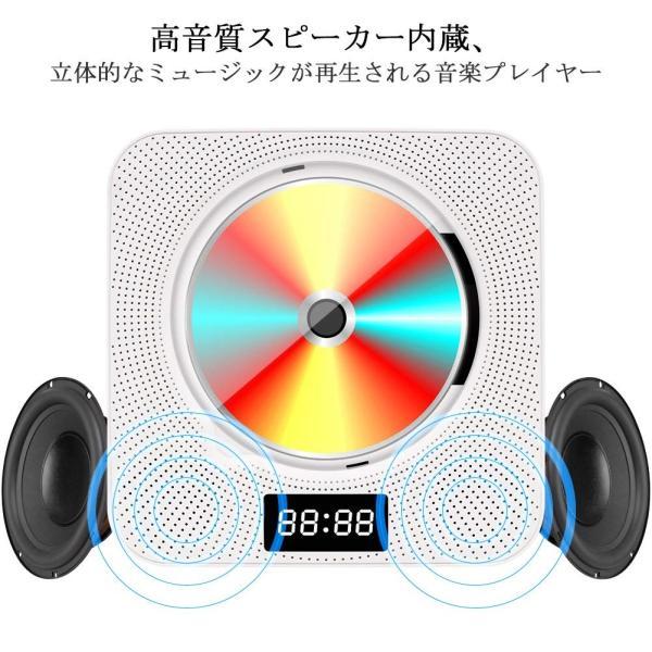Jimwey DVD/CD プレーヤー Bluetooth搭? デュアルラインインステレオスピーカー LEDディスプレイ 壁掛け&置き兼用1
