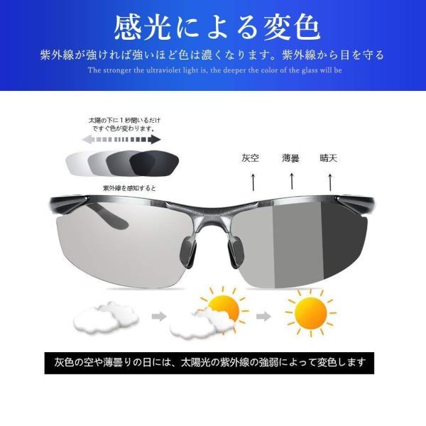 Glazata 変色調光サングラス 偏光レンズ ハーフフレーム 超軽量 UV400 紫外線カット 偏光サングラス 自転車釣り野球テニススキー totasu888 02