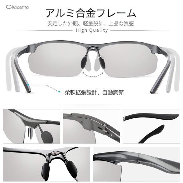 Glazata 変色調光サングラス 偏光レンズ ハーフフレーム 超軽量 UV400 紫外線カット 偏光サングラス 自転車釣り野球テニススキー totasu888 03