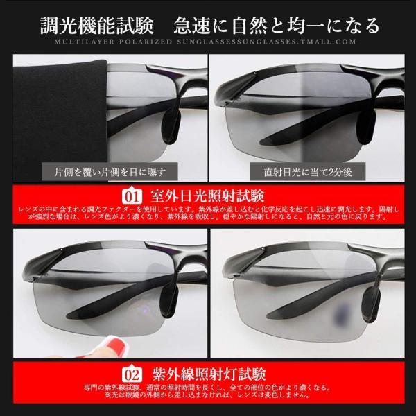 Glazata 変色調光サングラス 偏光レンズ ハーフフレーム 超軽量 UV400 紫外線カット 偏光サングラス 自転車釣り野球テニススキー totasu888 08