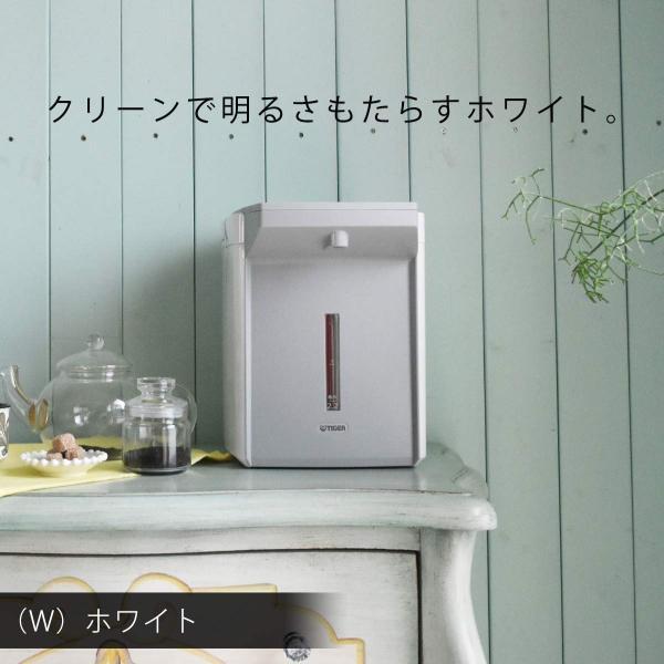 タイガー 魔法瓶 電気 ポット 2.2L バーミリオン 蒸気レス 節電 VE 保温 とく子さん PIJ-A220-DS Tiger totasu888 13