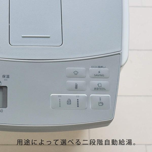 タイガー 魔法瓶 電気 ポット 2.2L バーミリオン 蒸気レス 節電 VE 保温 とく子さん PIJ-A220-DS Tiger totasu888 06