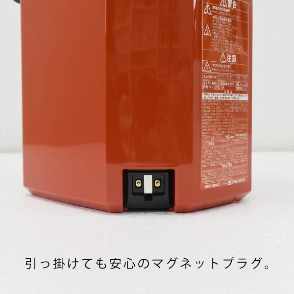 タイガー 魔法瓶 電気 ポット 2.2L バーミリオン 蒸気レス 節電 VE 保温 とく子さん PIJ-A220-DS Tiger totasu888 07