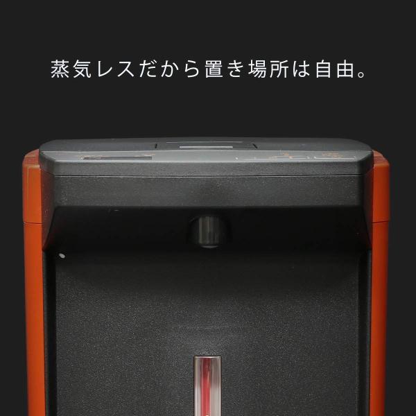タイガー 魔法瓶 電気 ポット 2.2L バーミリオン 蒸気レス 節電 VE 保温 とく子さん PIJ-A220-DS Tiger totasu888 09