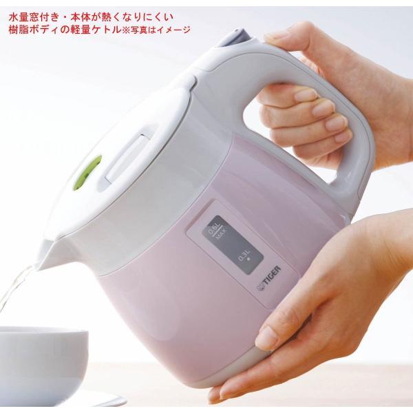 タイガー 電気ケトル 「わく子」 800ml ピンク PCF-A080-PF totasu888 02