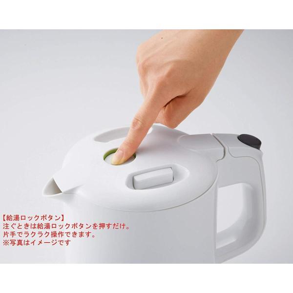 タイガー 電気ケトル 「わく子」 800ml ピンク PCF-A080-PF totasu888 04