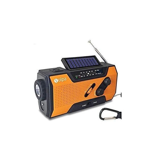 クマザキエイム 手回し/ソーラー蓄電ラジオ チャージオ SL-090