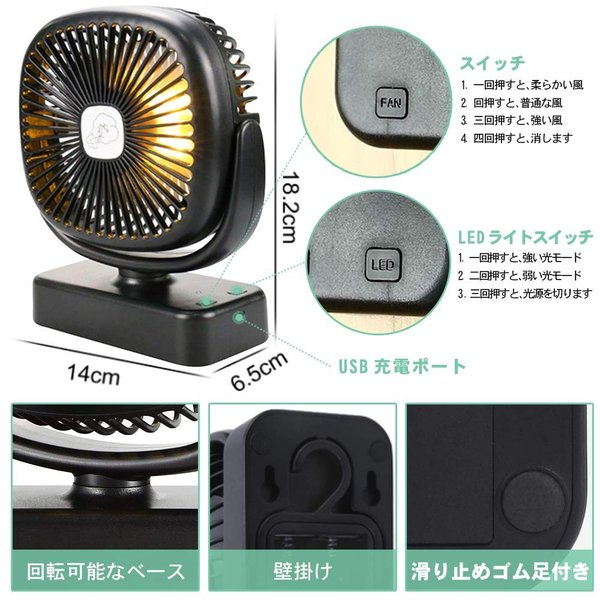 クリップ扇風機 Flinelife 卓上扇風機 usb 静音 携帯 小型 ミニ ベビーカー充電式 扇風機 クリップ 車内 LEDライト付き|totasu888|06