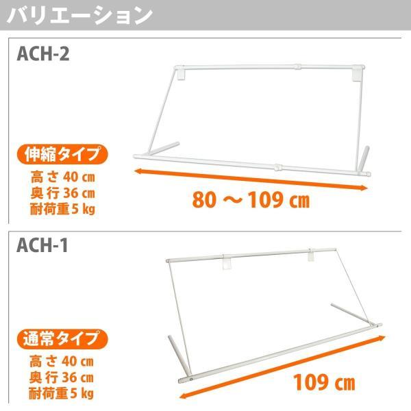 平安伸銅 エアコンハンガー ACH-1