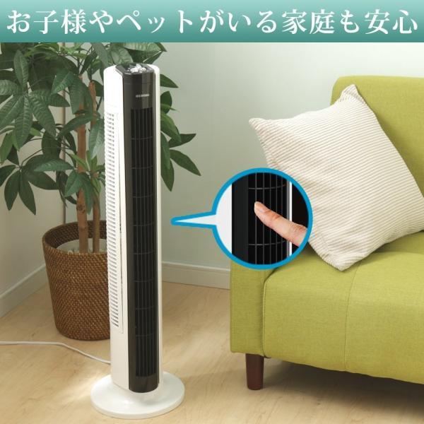 アイリスオーヤマ 扇風機 タワーファン スリム 左右自動首振り パワフル送風 風量3段階 タイマー付き メカ式 TWF-D81|totasu888|03