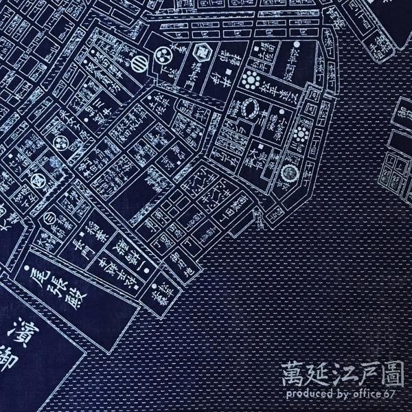 江戸古地図バンダナNEW 紺 totemap 03