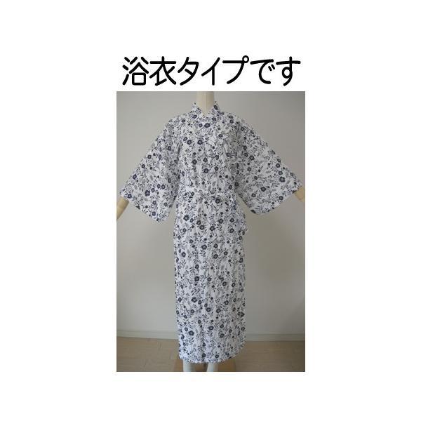 ガーゼお寝巻き(おねまき)しっかり二重ガーゼ|totoka-shop|04