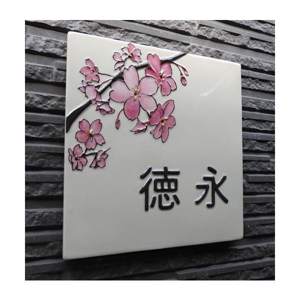 表札 戸建 おしゃれ 九谷焼 陶器 凸文字 桜 J57 サイズ:約200×200×7mm touban-art 06