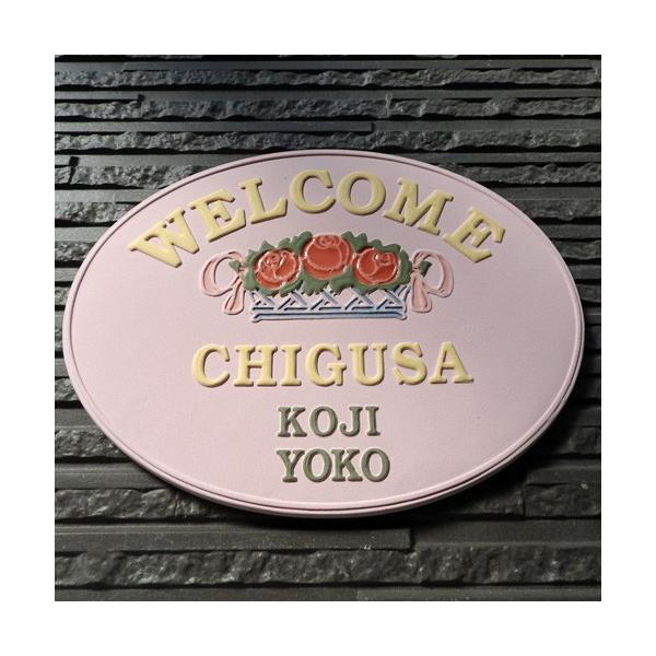 表札 戸建 おしゃれ 凸文字 陶器 手作り タイル 薔薇 凸文字 ピンク 楕円のばらのバスケット K8-1 サイズ:約190×250×7mm touban-art 03