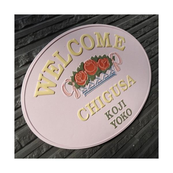 表札 戸建 おしゃれ 凸文字 陶器 手作り タイル 薔薇 凸文字 ピンク 楕円のばらのバスケット K8-1 サイズ:約190×250×7mm touban-art 04