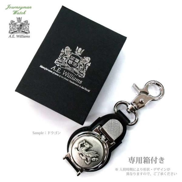 ジャーニーマンウォッチ (時計・懐中時計)|イギリス製 ピューター(錫)製品 英国AEW社