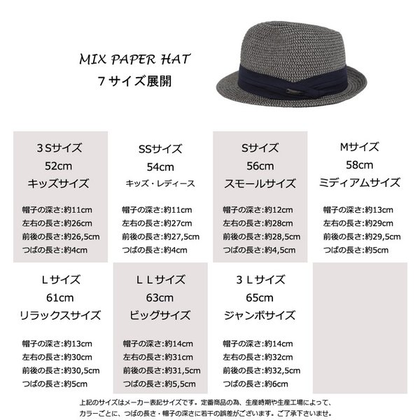 帽子 メンズ レディース ハット 麦わら帽子 アウトレット|touge|06