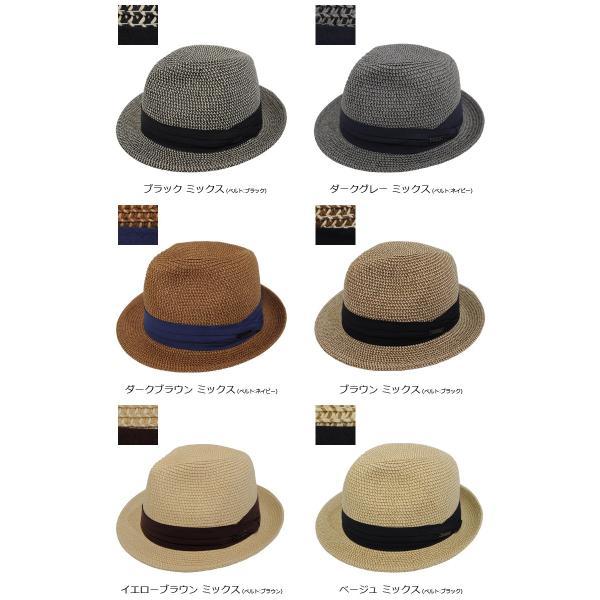 帽子 メンズ レディース ハット 麦わら帽子 アウトレット|touge|07