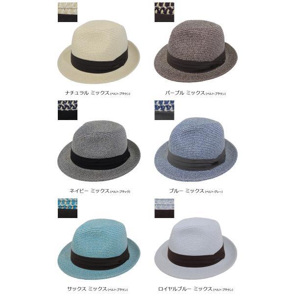 帽子 メンズ レディース ハット 麦わら帽子 アウトレット|touge|08
