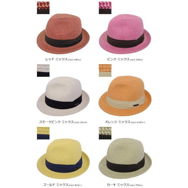 帽子 メンズ レディース ハット 麦わら帽子 アウトレット|touge|09