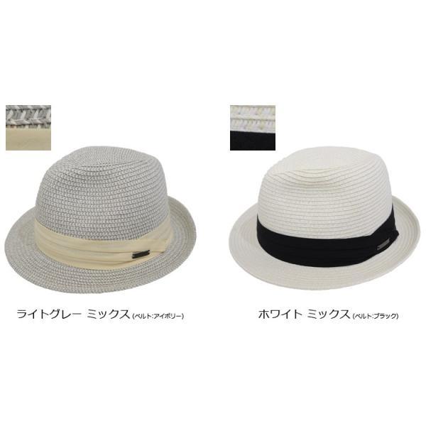 帽子 メンズ レディース ハット 麦わら帽子 アウトレット|touge|10