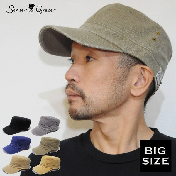 a6ab9a79664 大きいサイズ 帽子 メンズ レディース キャップ カーブキャップ gracehats|touge ...