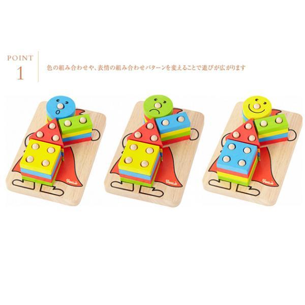 木製玩具 木のおもちゃ パズル 組み合わせ 知育 Voila ボイラ カラフルクラウン 【ラッピング対応】 tougenkyou 05