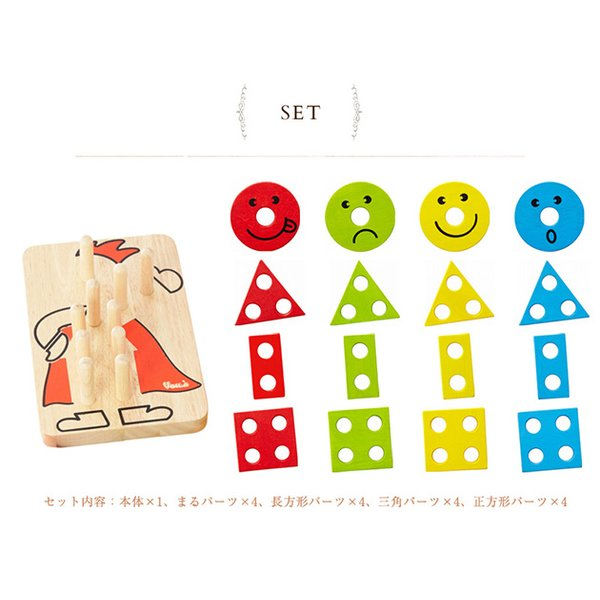 木製玩具 木のおもちゃ パズル 組み合わせ 知育 Voila ボイラ カラフルクラウン 【ラッピング対応】 tougenkyou 08
