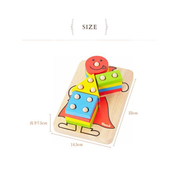 木製玩具 木のおもちゃ パズル 組み合わせ 知育 Voila ボイラ カラフルクラウン 【ラッピング対応】 tougenkyou 09