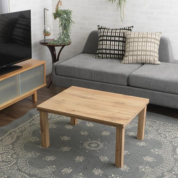 こたつ コタツ 炬燵 コタツテーブル ローテーブル CARTES 長方形こたつテーブル 幅75cm|tougenkyou