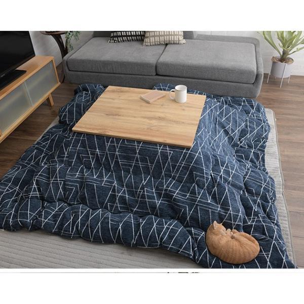 こたつ コタツ 炬燵 コタツテーブル ローテーブル CARTES 長方形こたつテーブル 幅75cm|tougenkyou|11
