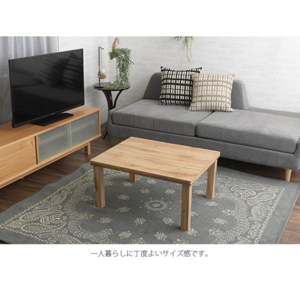 こたつ コタツ 炬燵 コタツテーブル ローテーブル CARTES 長方形こたつテーブル 幅75cm|tougenkyou|04