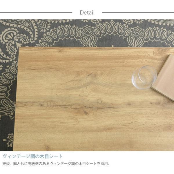 こたつ コタツ 炬燵 コタツテーブル ローテーブル CARTES 長方形こたつテーブル 幅75cm|tougenkyou|05