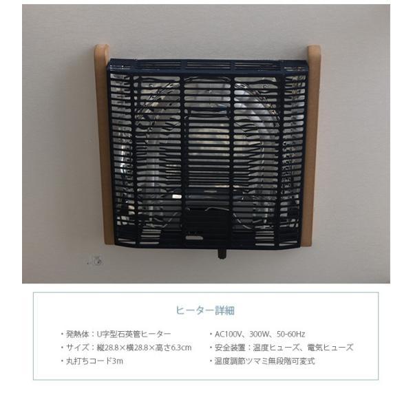 こたつ コタツ 炬燵 コタツテーブル ローテーブル CARTES 長方形こたつテーブル 幅75cm|tougenkyou|07