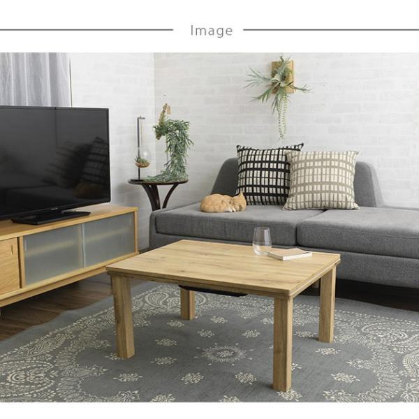 こたつ コタツ 炬燵 コタツテーブル ローテーブル CARTES 長方形こたつテーブル 幅75cm|tougenkyou|09