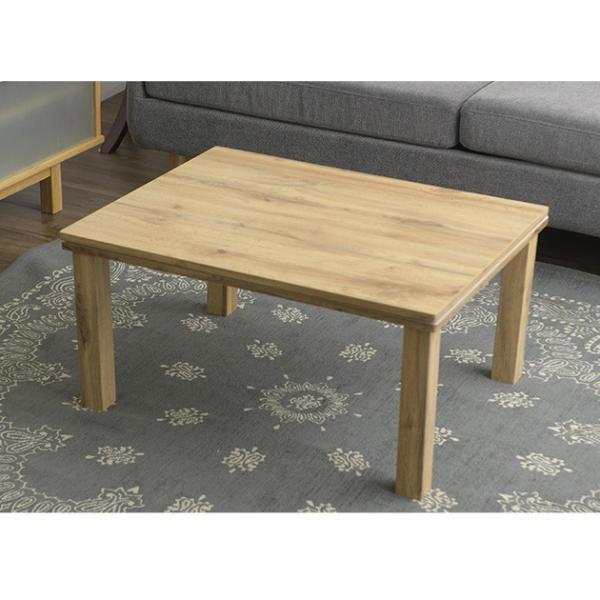 こたつ コタツ 炬燵 コタツテーブル ローテーブル CARTES 長方形こたつテーブル 幅75cm|tougenkyou|10