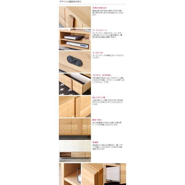 テレビ台 ローボード TVボード 木製 WIND テレビボード 幅160cm 【ノベルティ対象外】|tougenkyou|03
