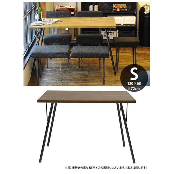 ダイニングテーブル 無垢 おしゃれ 150cm ジャーナルスタンダードファニチャー SENS サンク ダイニングテーブル M 幅150cm tougenkyou 04