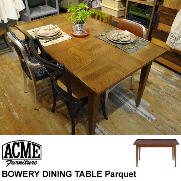 ジャーナルスタンダード 家具 ダイニングテーブル 木製 ジャーナルスタンダードファニチャー バワリー BOWERY Parquet|tougenkyou