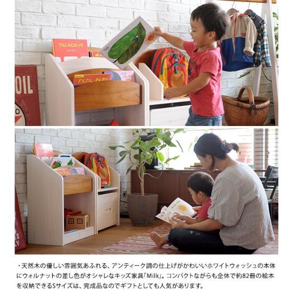 絵本棚 絵本 収納 完成品 おもちゃ収納 こどもと暮らしオリジナル Milk 絵本ラック Sサイズ(約82冊収納)|tougenkyou|02