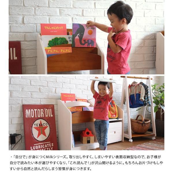 絵本棚 絵本 収納 完成品 おもちゃ収納 こどもと暮らしオリジナル Milk 絵本ラック Sサイズ(約82冊収納)|tougenkyou|03