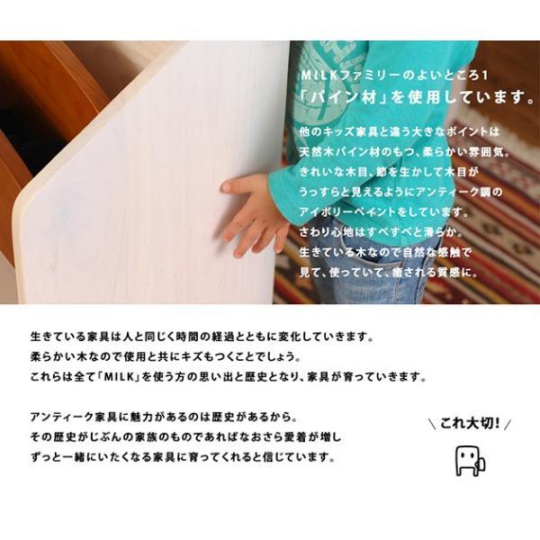 絵本棚 絵本 収納 完成品 おもちゃ収納 こどもと暮らしオリジナル Milk 絵本ラック Sサイズ(約82冊収納)|tougenkyou|09