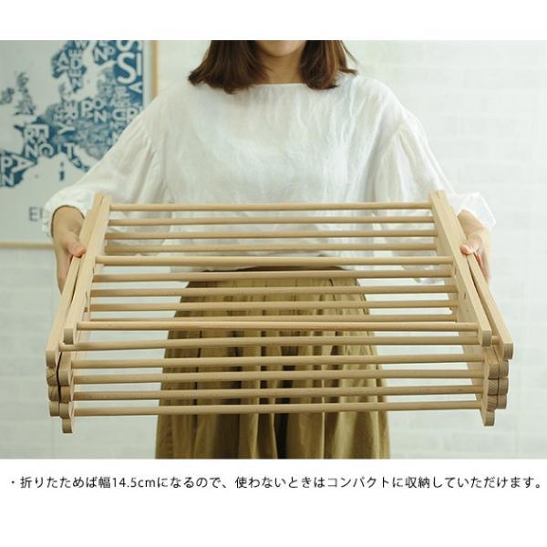洗濯物干し タオルハンガー タオル掛け 木製 BIERTA ビエルタ クロスドライヤー|tougenkyou|04