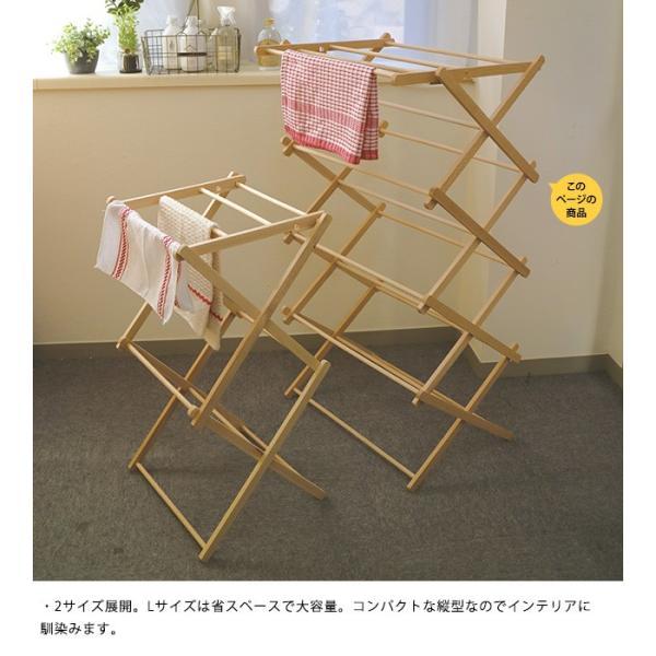 洗濯物干し タオルハンガー タオル掛け 木製 BIERTA ビエルタ クロスドライヤー|tougenkyou|05